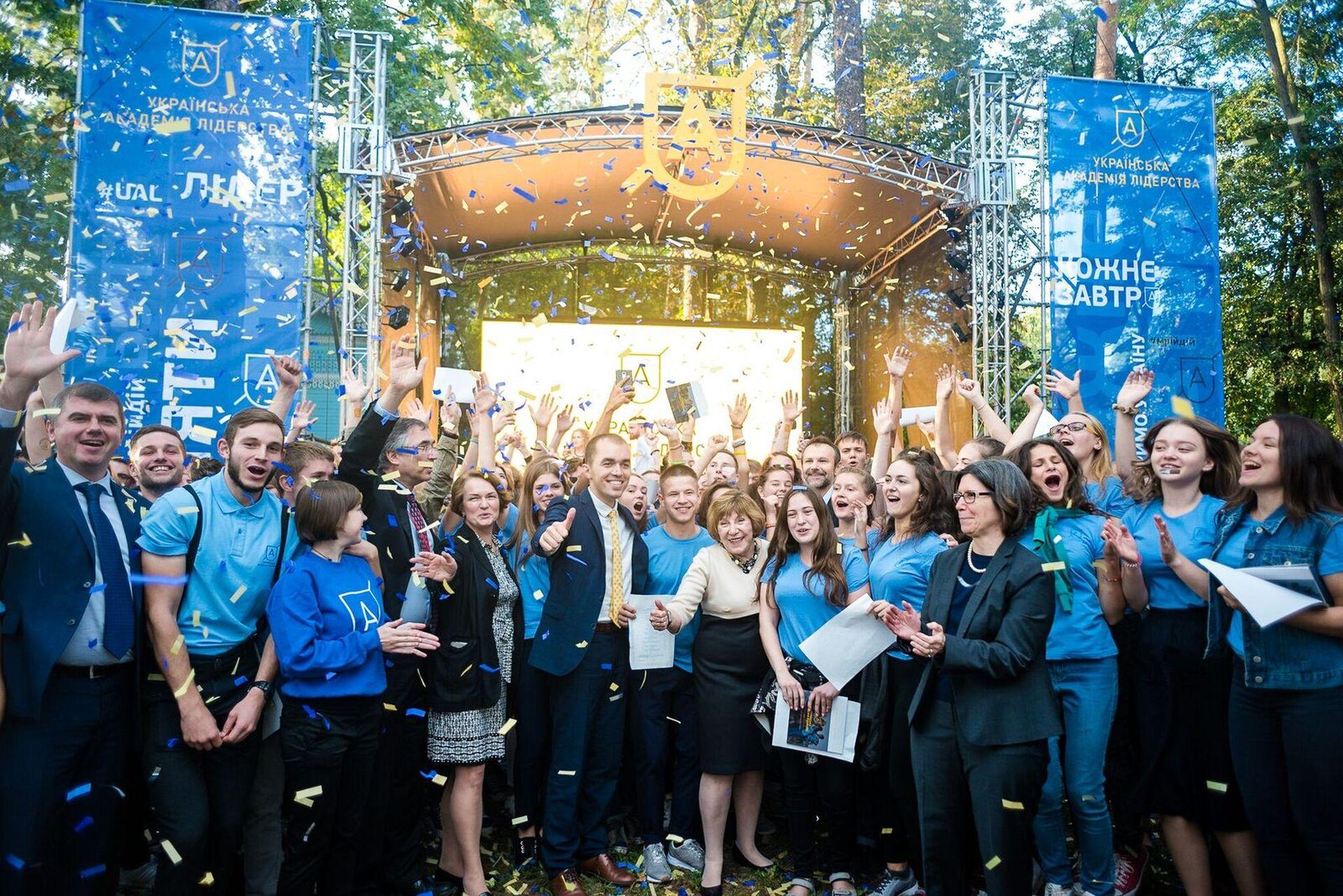 Ukraїnśka akademija liderstva zaprošuje na navčannja studentiv
