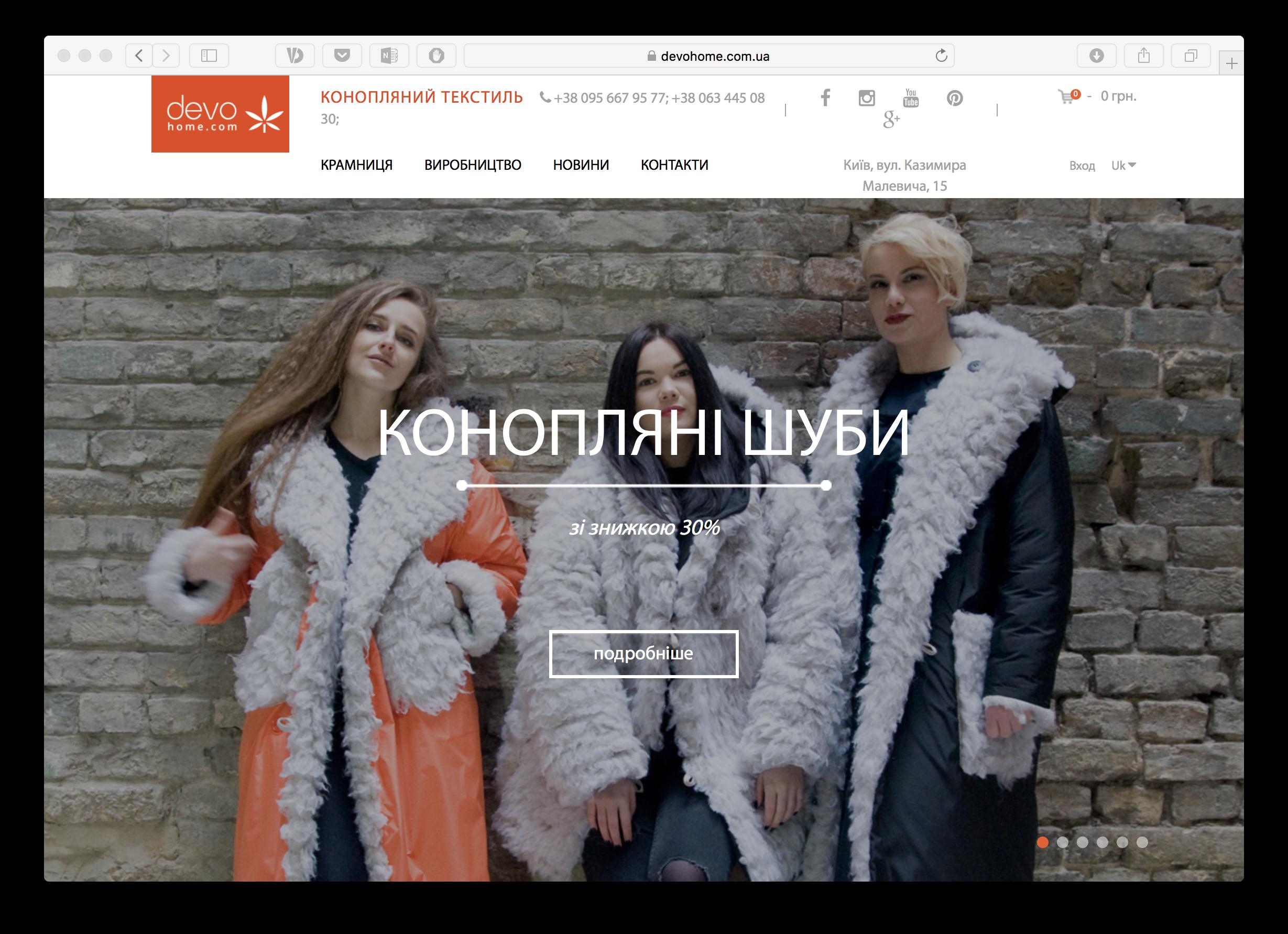 Оксана Дево, DevoHome — про те, як побудувати в Україні бізнес на коноплі