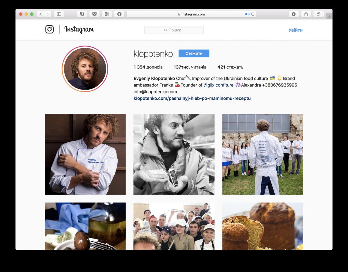 7 ukraїnśkyh Instagram-blogeriv, na jakyh varto pidpysatysja