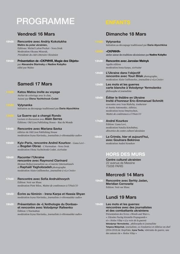 Ukraїna predstavyť stend na Paryźkomu Knyžkovomu Saloni