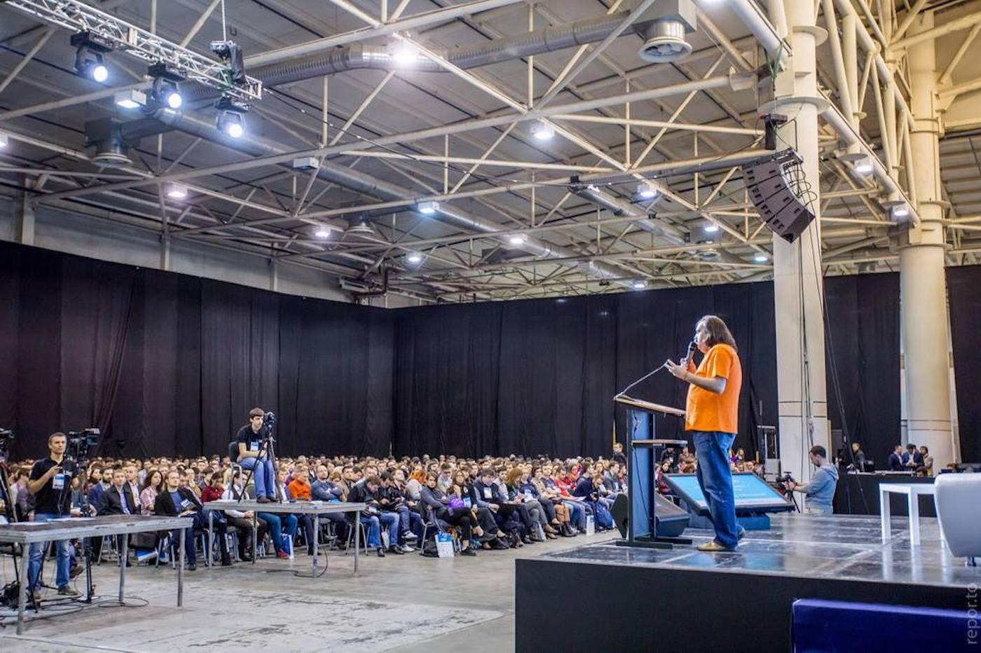 10 причин відвідати iForum-2018