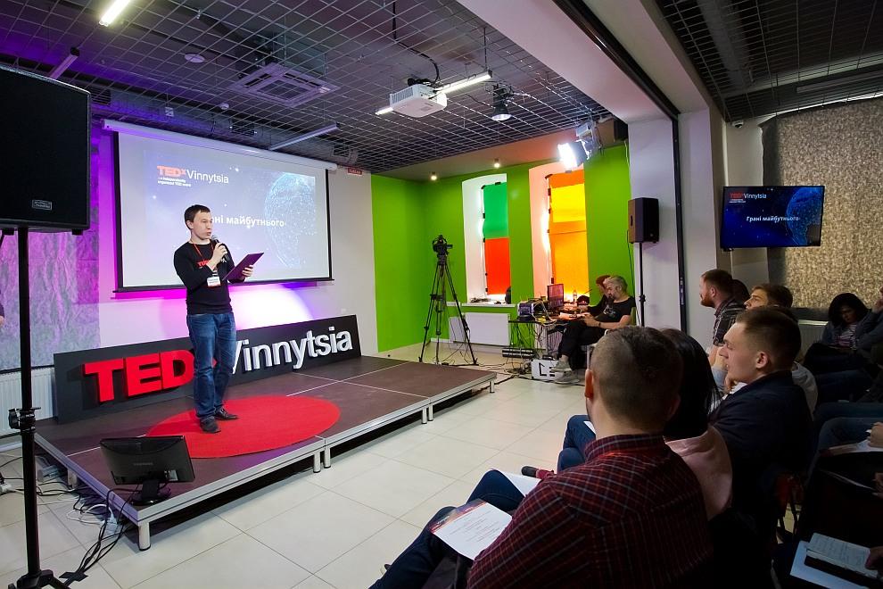 — Доки ми спали, світ уже встиг змінитися у найрадикальніший спосіб (Олександр Вешелені, співкоординатор TEDxVinnytsia)