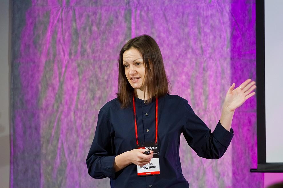 Яніна Пруденко