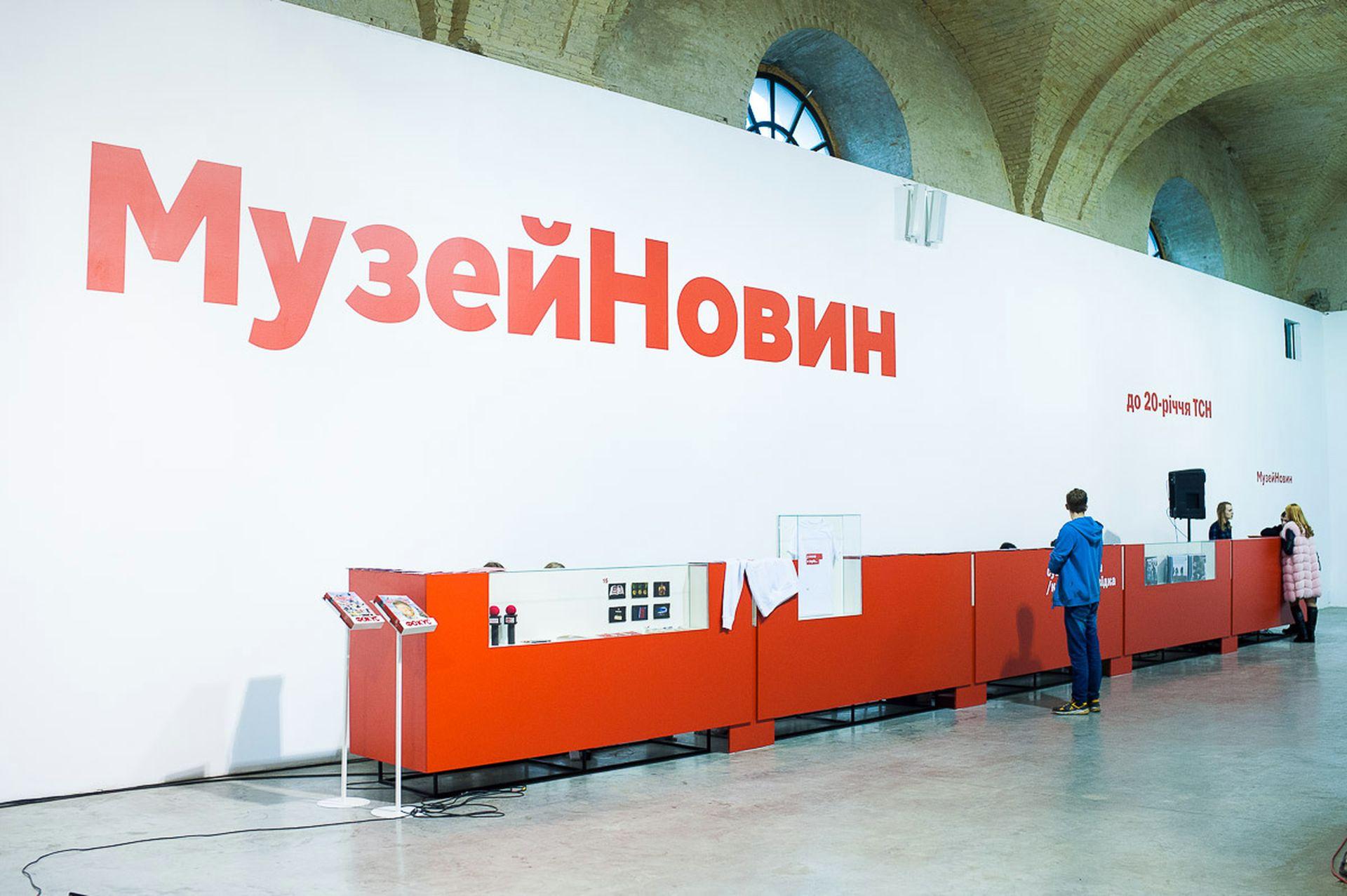 «Музей новин» від «1+1» увійшов до короткого списку SABRE Awards