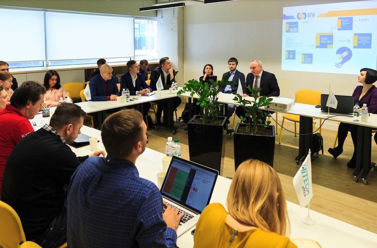 Hi-Tech Office Ukraine — Зустріч стартапів із ДІФКУ