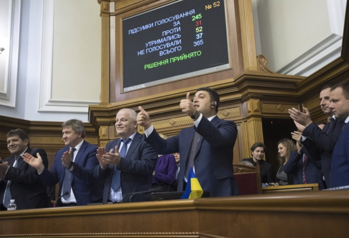 Які результати має Міністерство фінансів України за 2 роки роботи