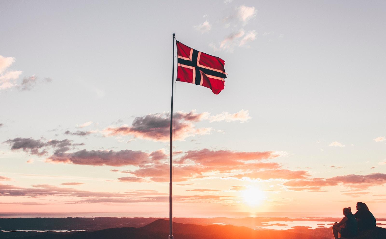 Норвегія надає Україні €3,6 млн на реалізацію реформ