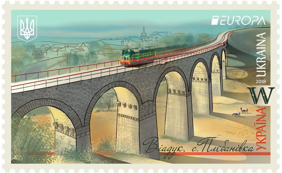 «Укрпошта» стала учасницею європейського конкурсу поштових марок