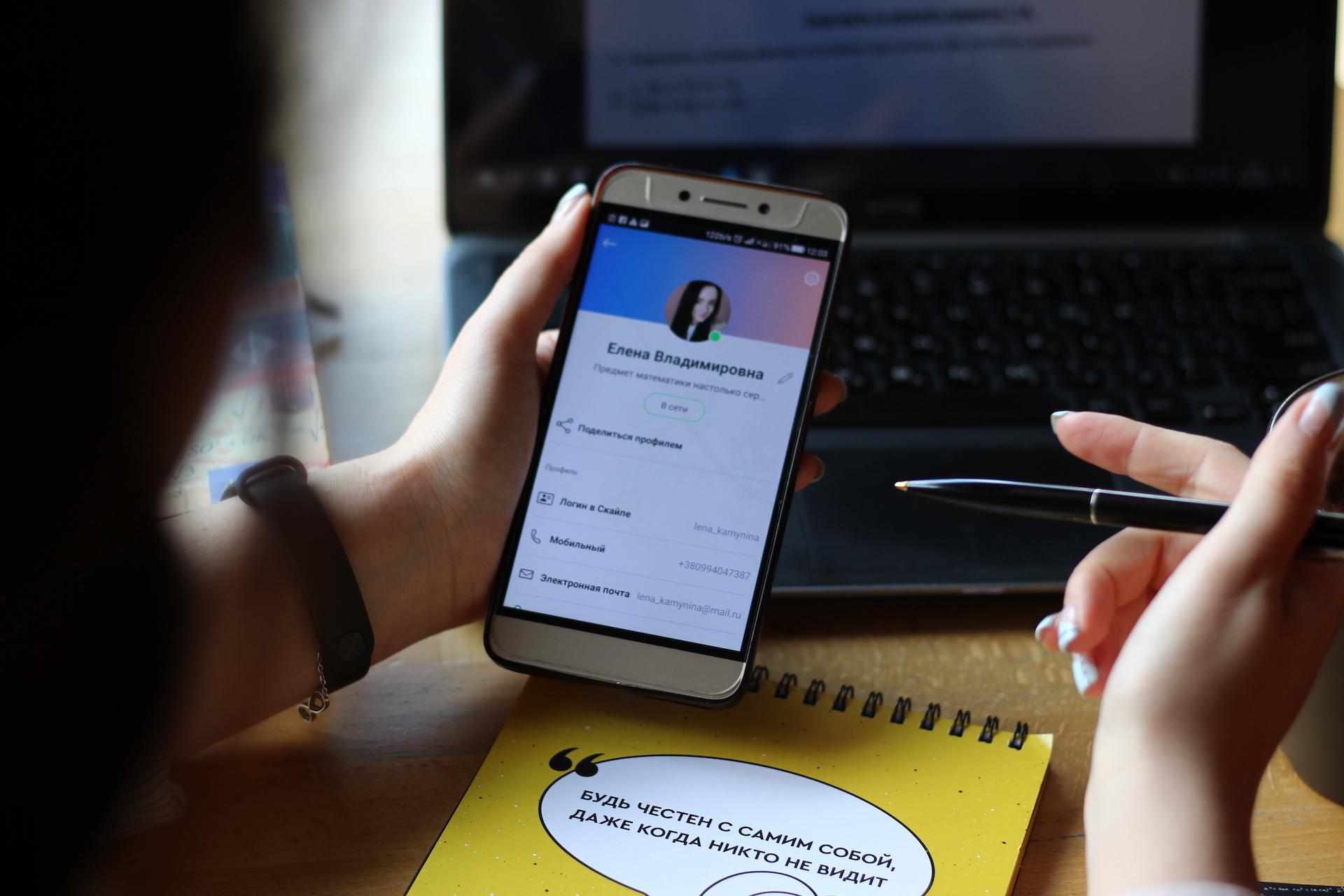 Олена Каминіна, онлайн-репетитор: «Математика в Instagram цікава не менше за селфі»