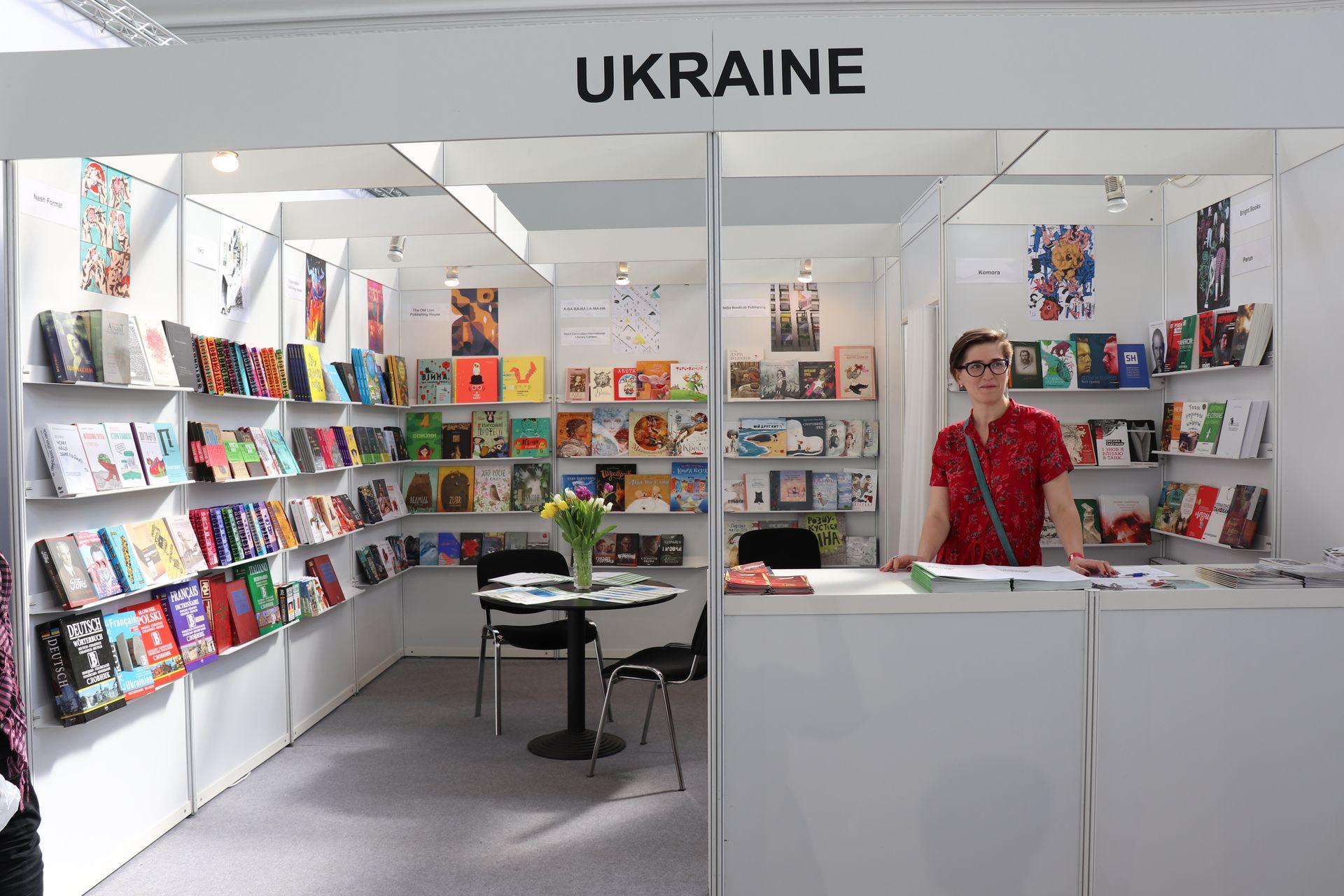 На Празькому книжковому ярмарку Україна представляє національний стенд