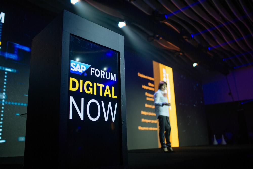 У Києві пройде найбільший щорічний бізнес-форум SAP NOW