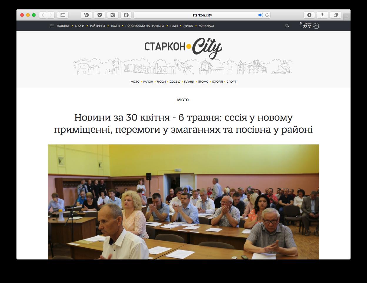 Лєра Лауда, «АБО»: «Передруковування загальноукраїнських новин — шлях в нікуди»