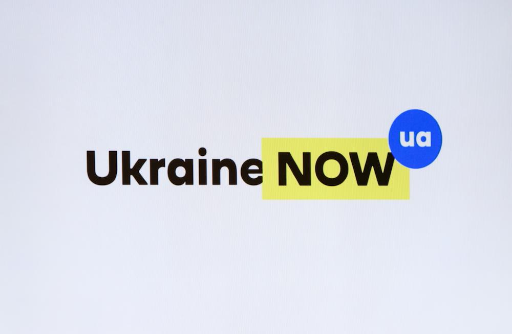 Vse bude Ukraine NOW — Kabmin ta Banda Agency stvoryly brend Ukraїny