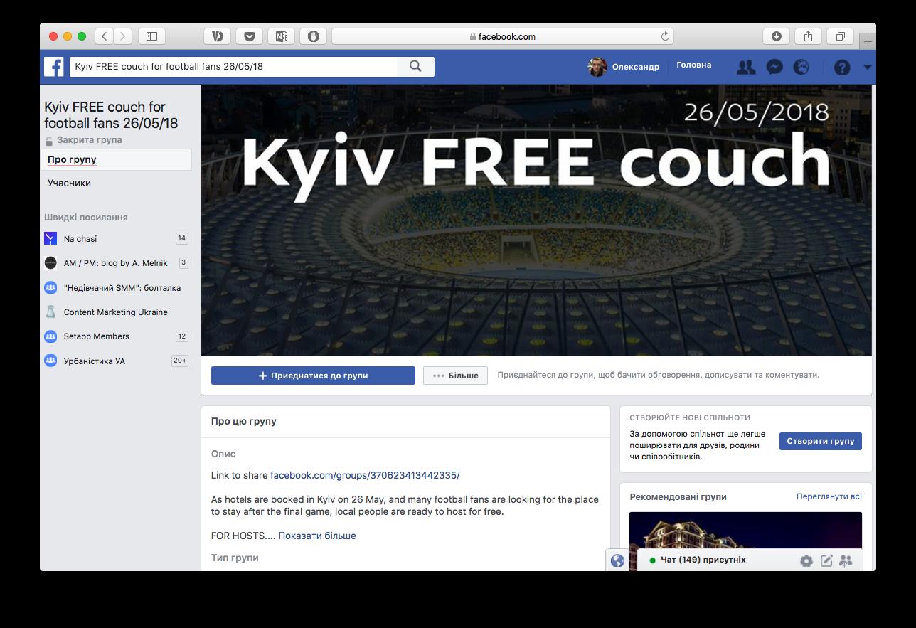 U Kyjevi proponujuť bezkoštovne žytlo dlja futboľnyh faniv