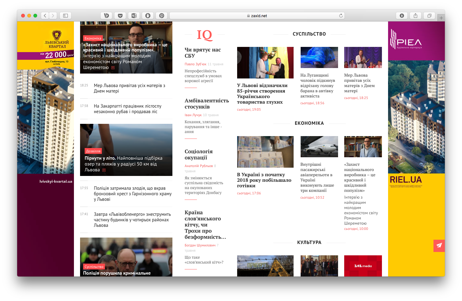 Як традиційному ЗМІ заробити на крос-медіа — досвід медіахолдингу ТРК «Люкс»