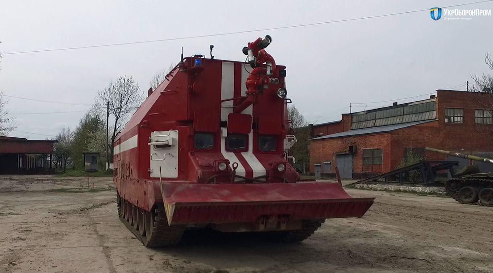 ЗСУ отримають найсучасніші пожежні танки