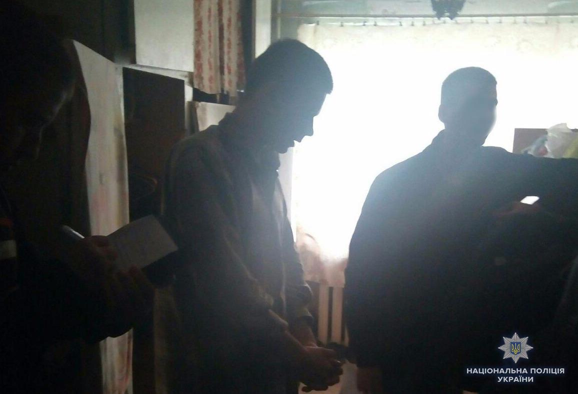 Vykryly studenta u pošyrenni škidlyvogo programnogo zabezpečennja