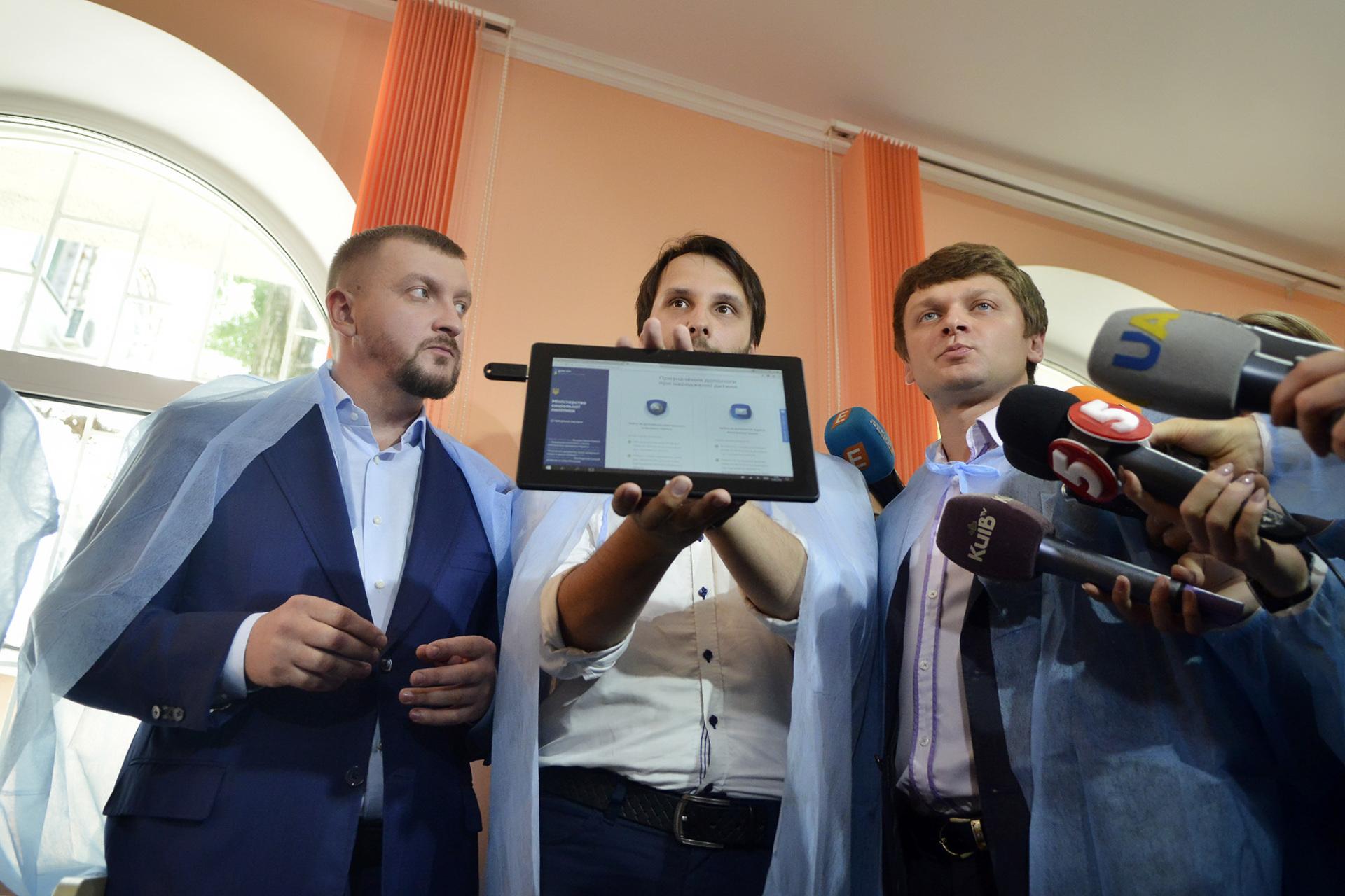 Новонароджених в Україні реєструватимуть онлайн