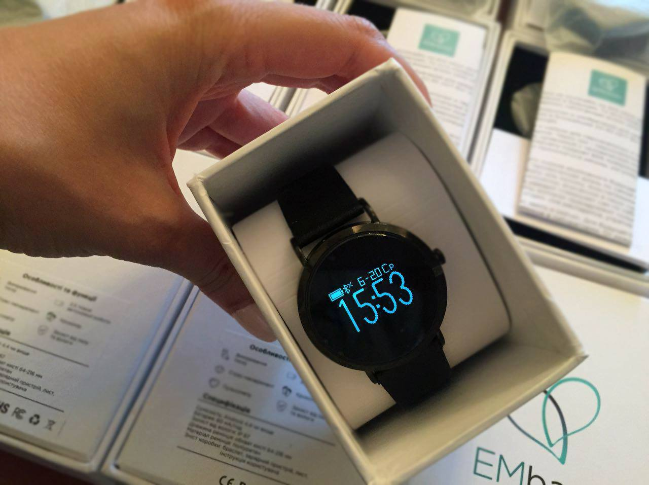 Jak vygljadaje ukraїnśkyj godynnyk, ščo konkuruvatyme z Apple Watch
