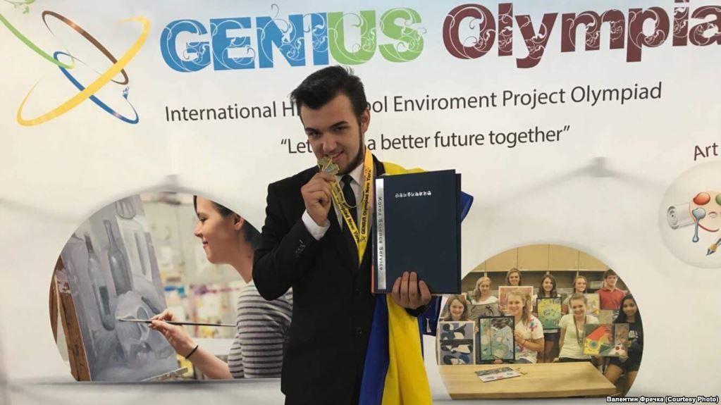 Junyj rozrobnyk nezvyčnogo paperu z Ukraїny zdobuv zoloto na mižnarodnij olimpiadi
