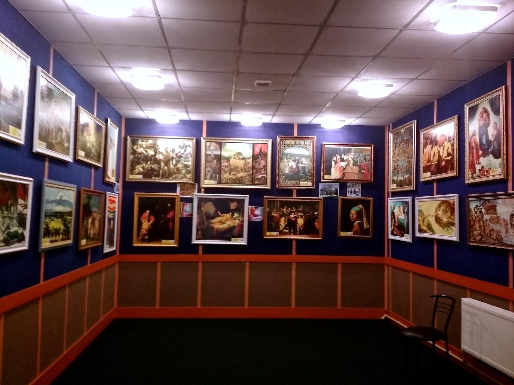 Mystectvo dlja pryfrontovogo mista — istorija interaktyvnoї galereї u Družkivci
