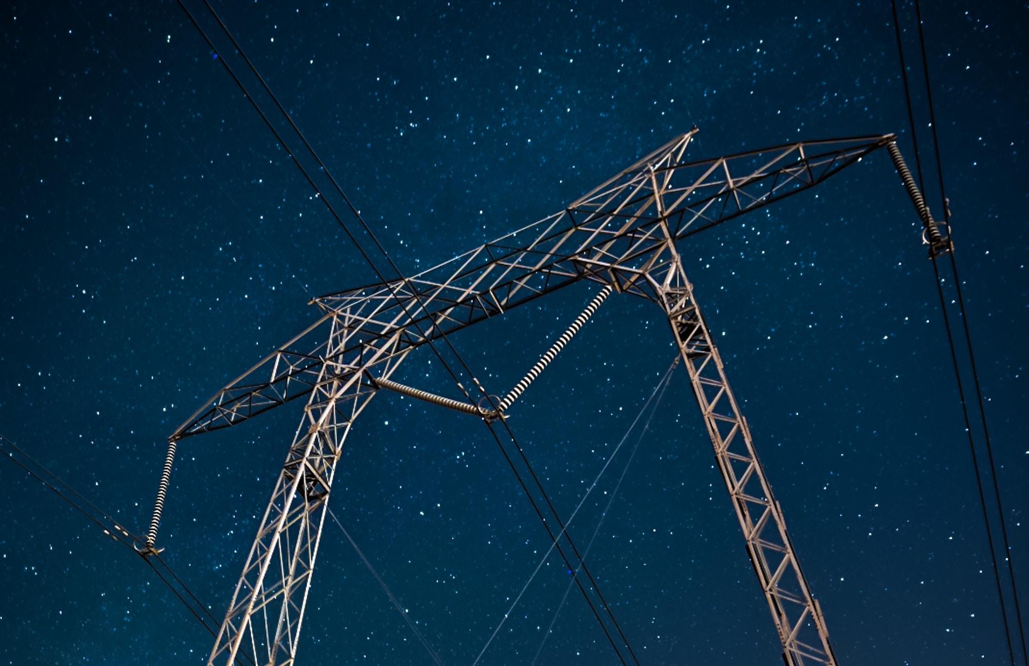 Акселератор Radar Tech запустив програму для енергетики