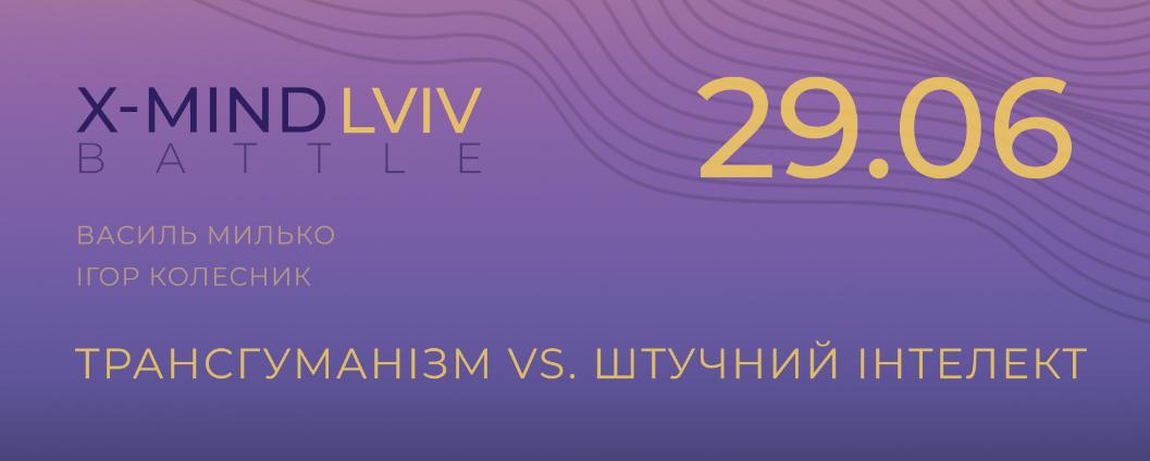 X-Mind Lviv – Battle