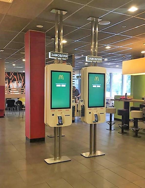 У Києві відкрили ще один «McDonald's з майбутнього»