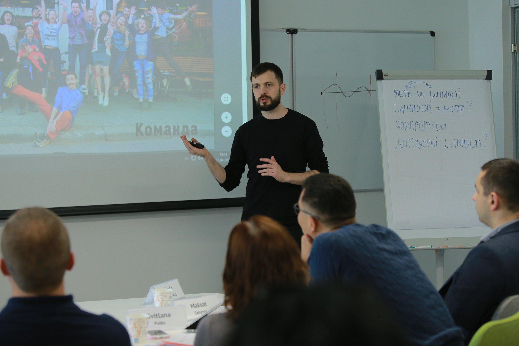 """Юрій Филюк, «Тепле місто»: «Наша головна мета — навчити людей не чекати, що """"хтось все зробить""""»"""