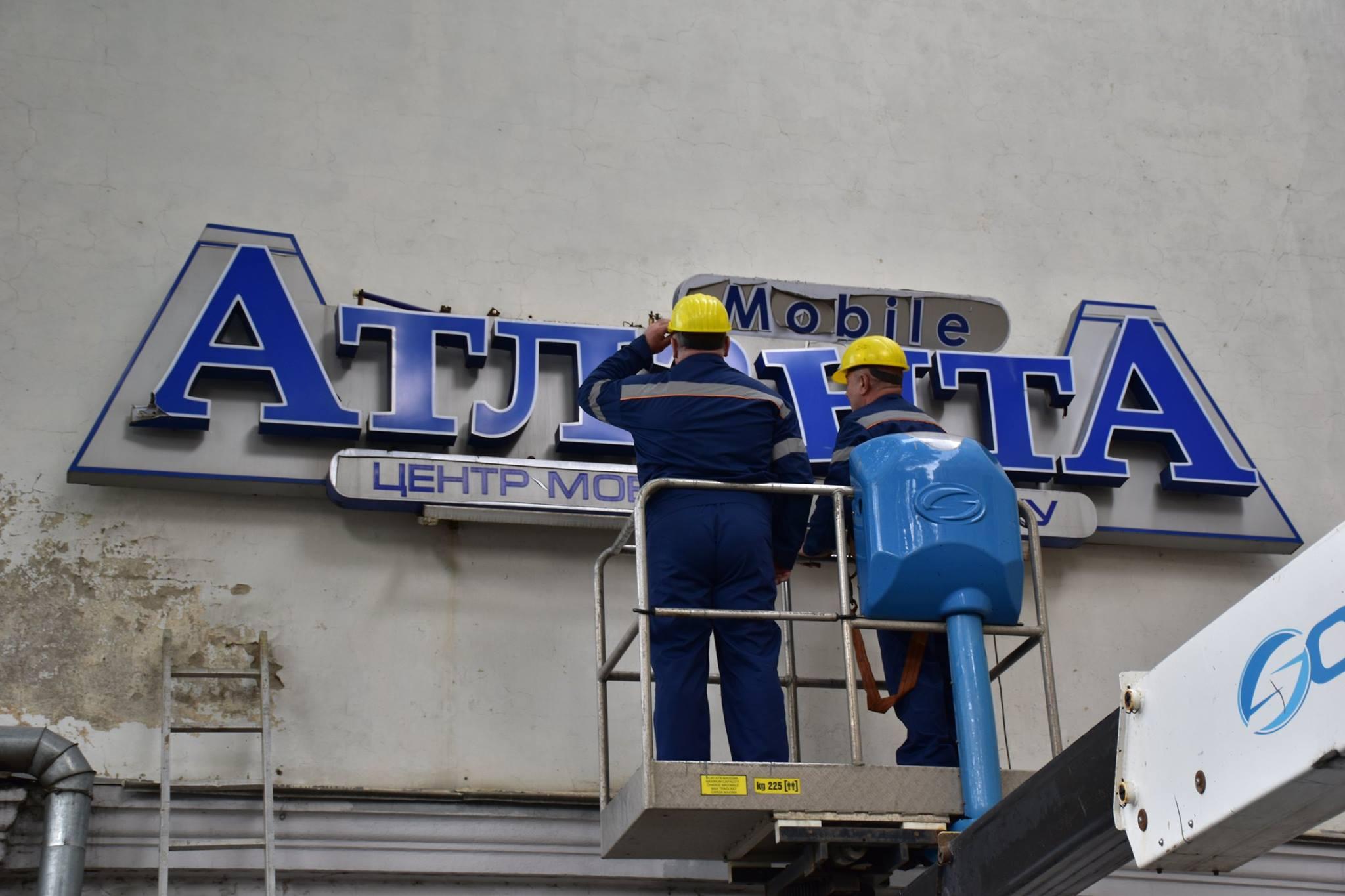 Центр Вінниці очищують від реклами