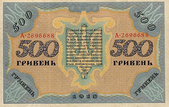 500 grn