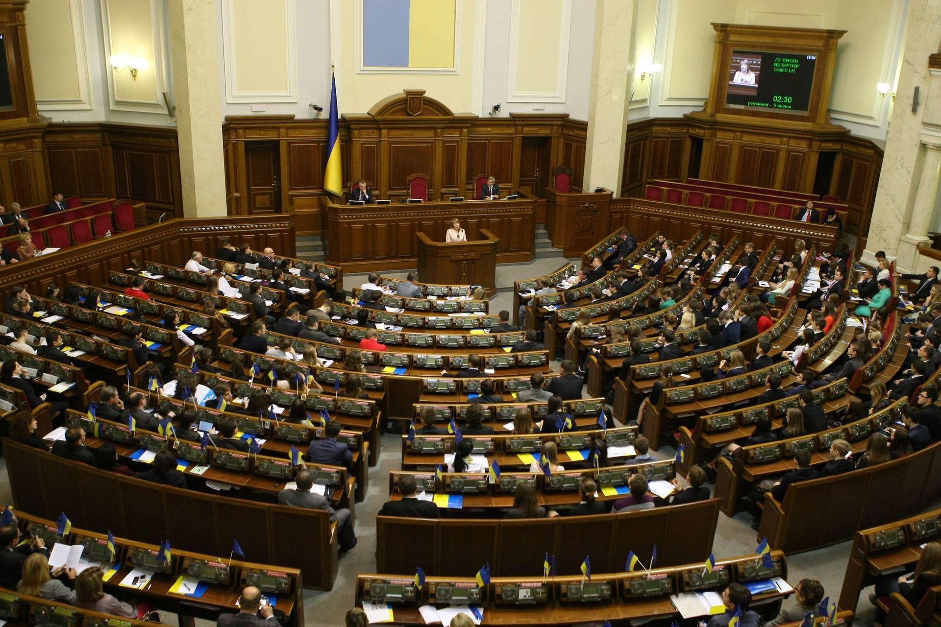 Українські нардепи можуть отримати ID-картки