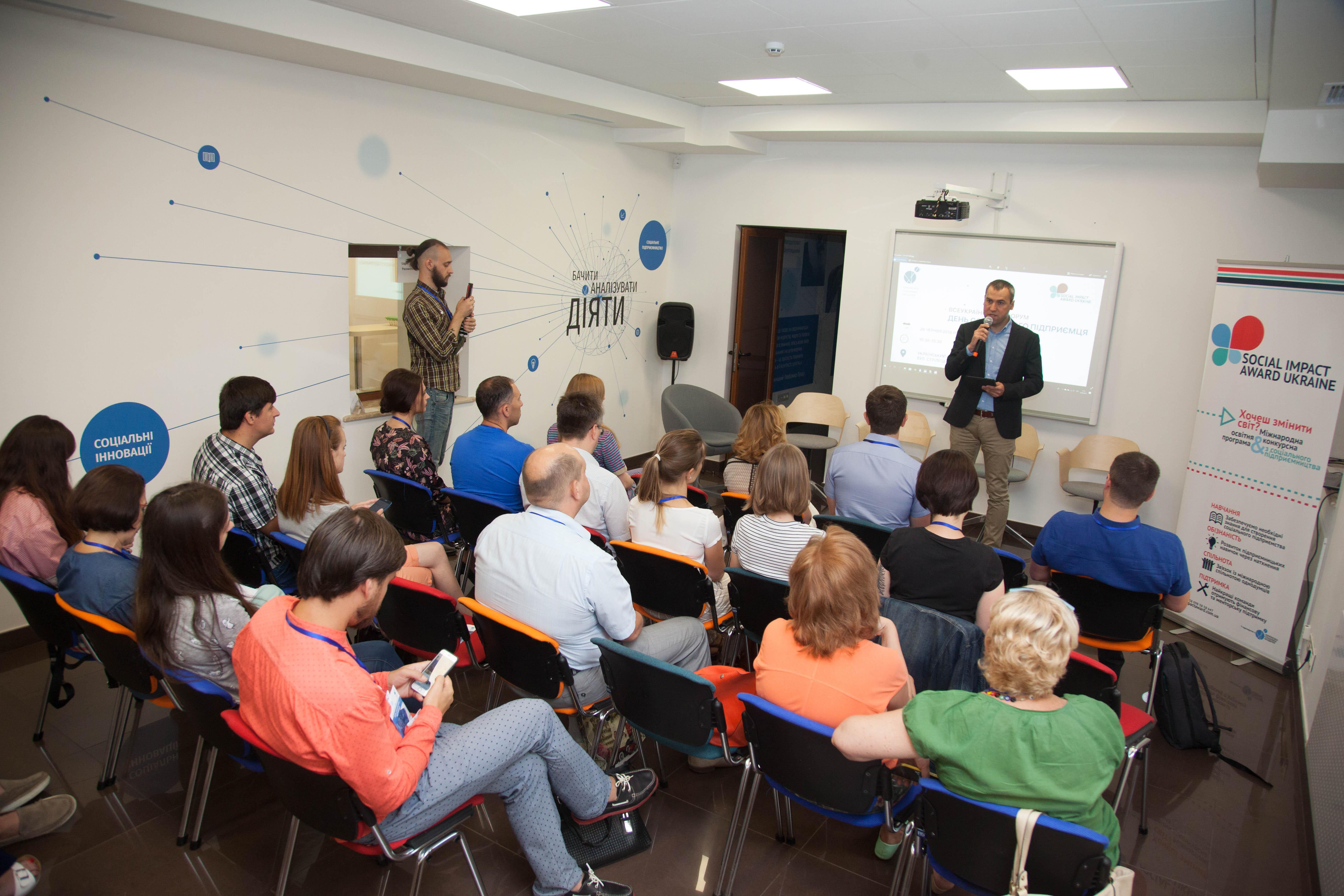 Moloď z usijeї Ukraїny 3 mis pracjuvatyme nad zapuskom svoїh sociaľnyh biznesiv