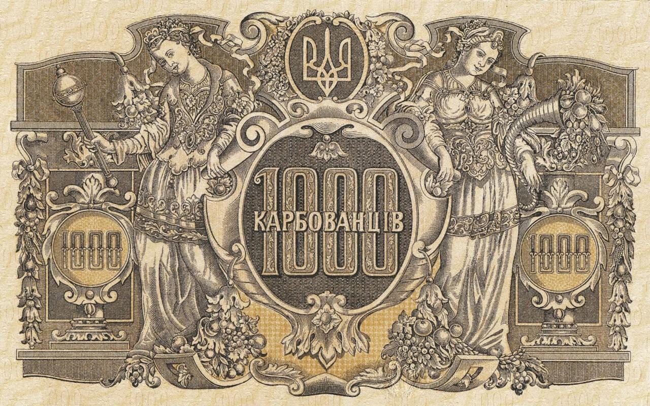 🤑 Jak zminjuvalysja ukraїnśki groši: istorija gryvni