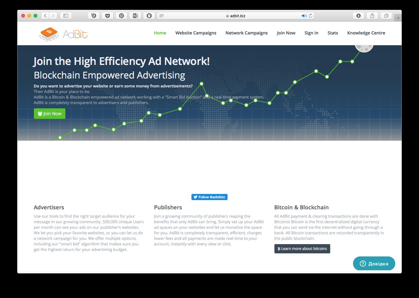 Де краще рекламувати свій криптопроект — огляд баннерних та трафік-мереж