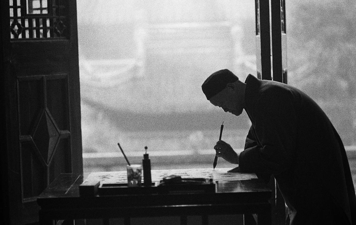 21 принцип «Мистецтва війни» Сунь-дзи для застосування в бізнесі