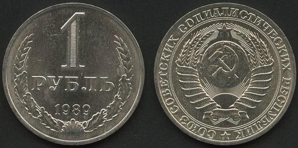 Rubľ monetoju