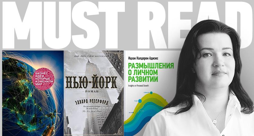 Must read vid reklamistiv: 22 knygy dlja medijnykiv