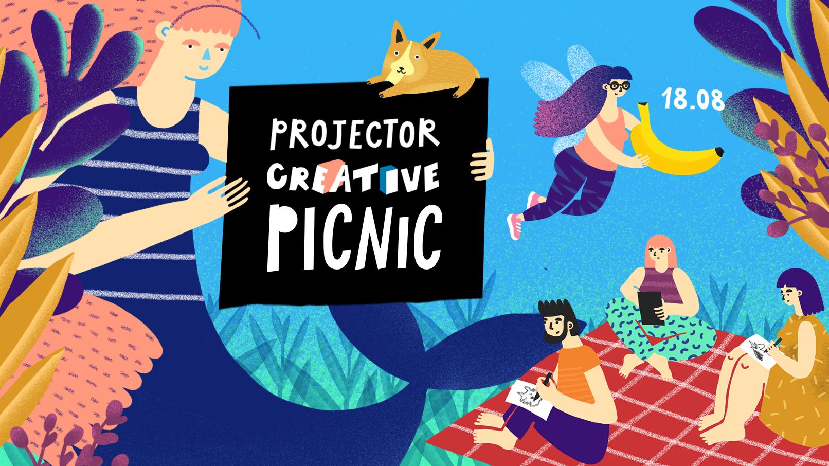 Projector zbyraje na piknik dyzajneriv, iljustratoriv ta mytciv