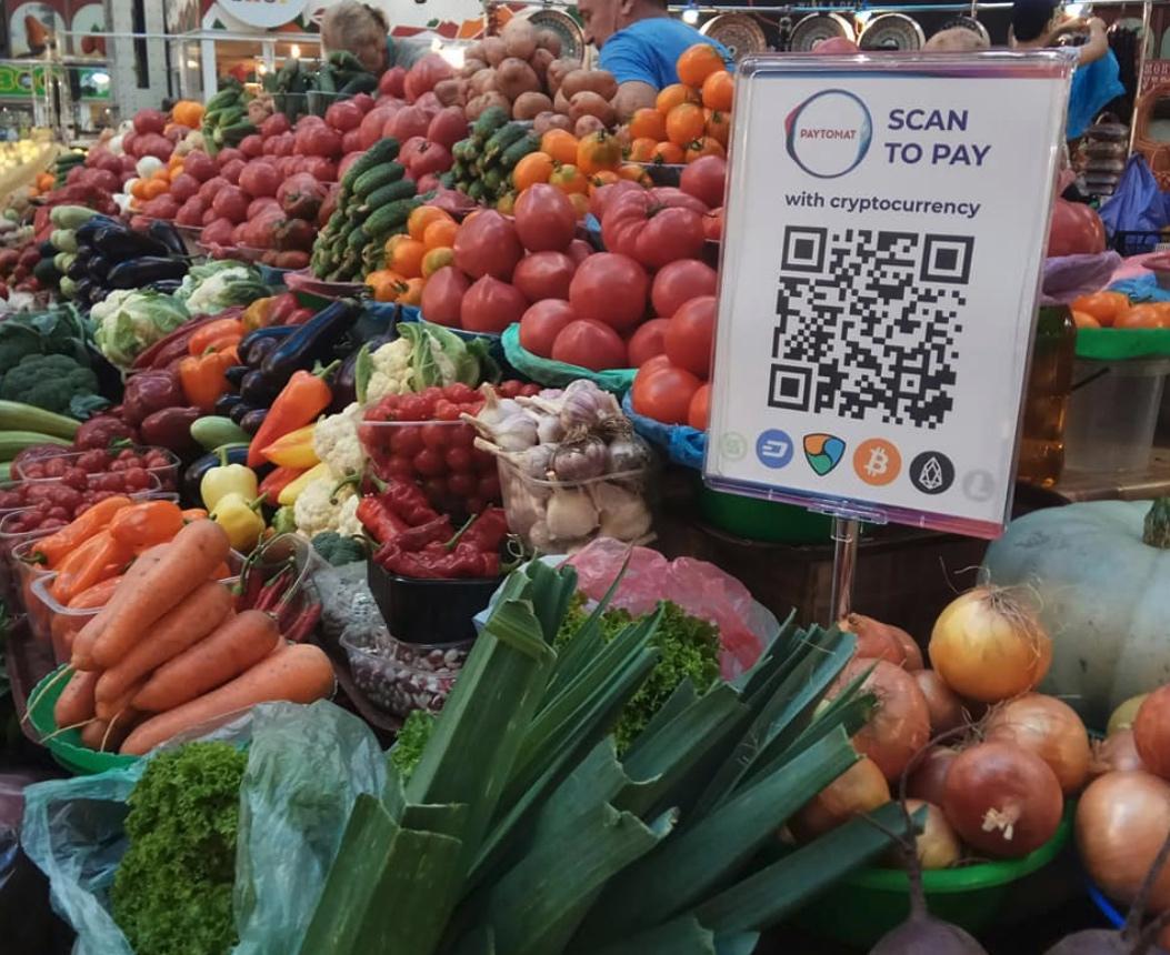 Овочі за Bitcoin: Бессарабський ринок у Києві запустив розрахунки криптовалютою
