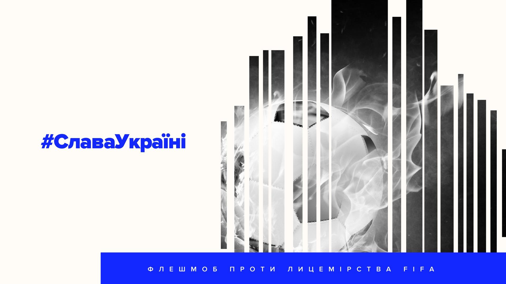 «Я це моблю»: 5 знакових українських онлайн-флешмобів