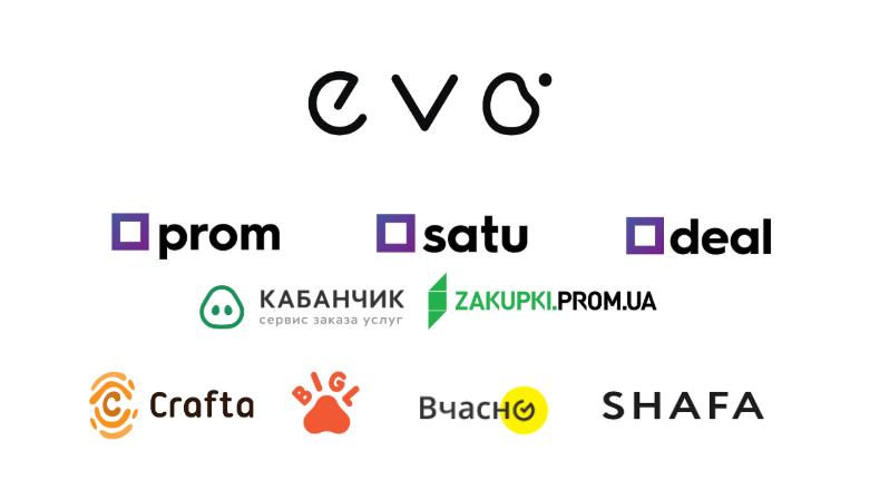 Supermarket Rozetka i grupa EVO (Prom.ua, Kabanchik, Shafa.ua) ob'jednajuťsja — zajava