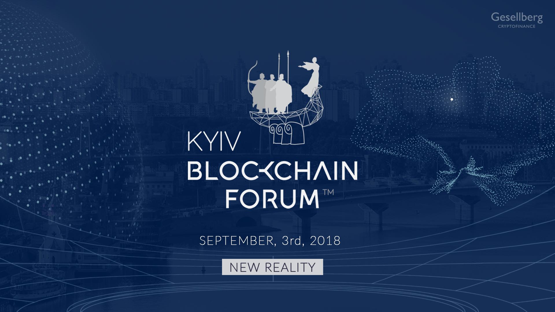 Киян запрошують на VIII міжнародний Kyiv Blockchain Forum