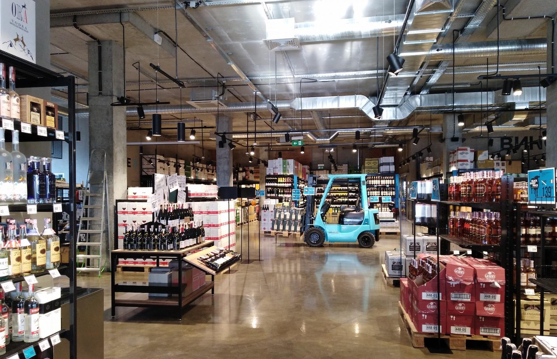 GoodWine vidkryje supermarkety Bad Boy v ukraїnśkyh «miľjonnykah» — top-menedžer «Bjuro Vyn»