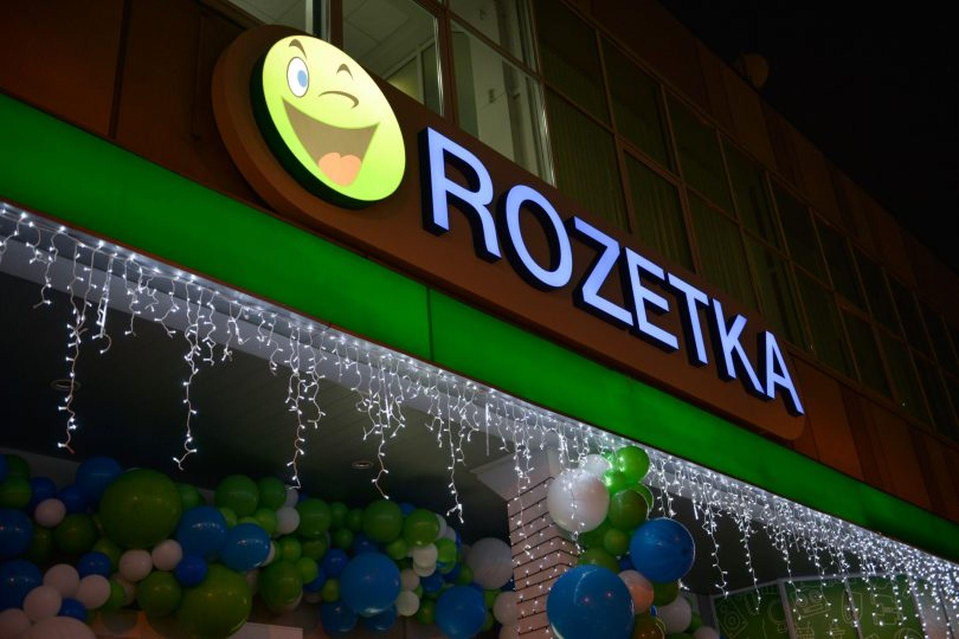 Rozetka відкриває офлайн-магазин в Одесі