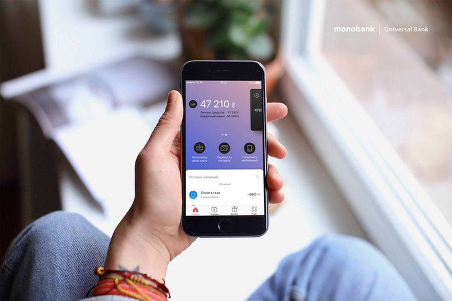 Клієнти Monobank зможуть знімати великі суми через банкомати