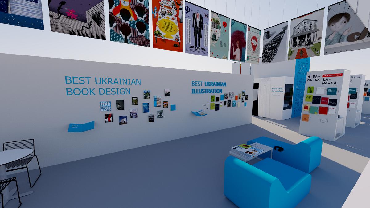 Україна у Франкфурті: Що представлять українські видавці на міжнародному книжковому ярмарку