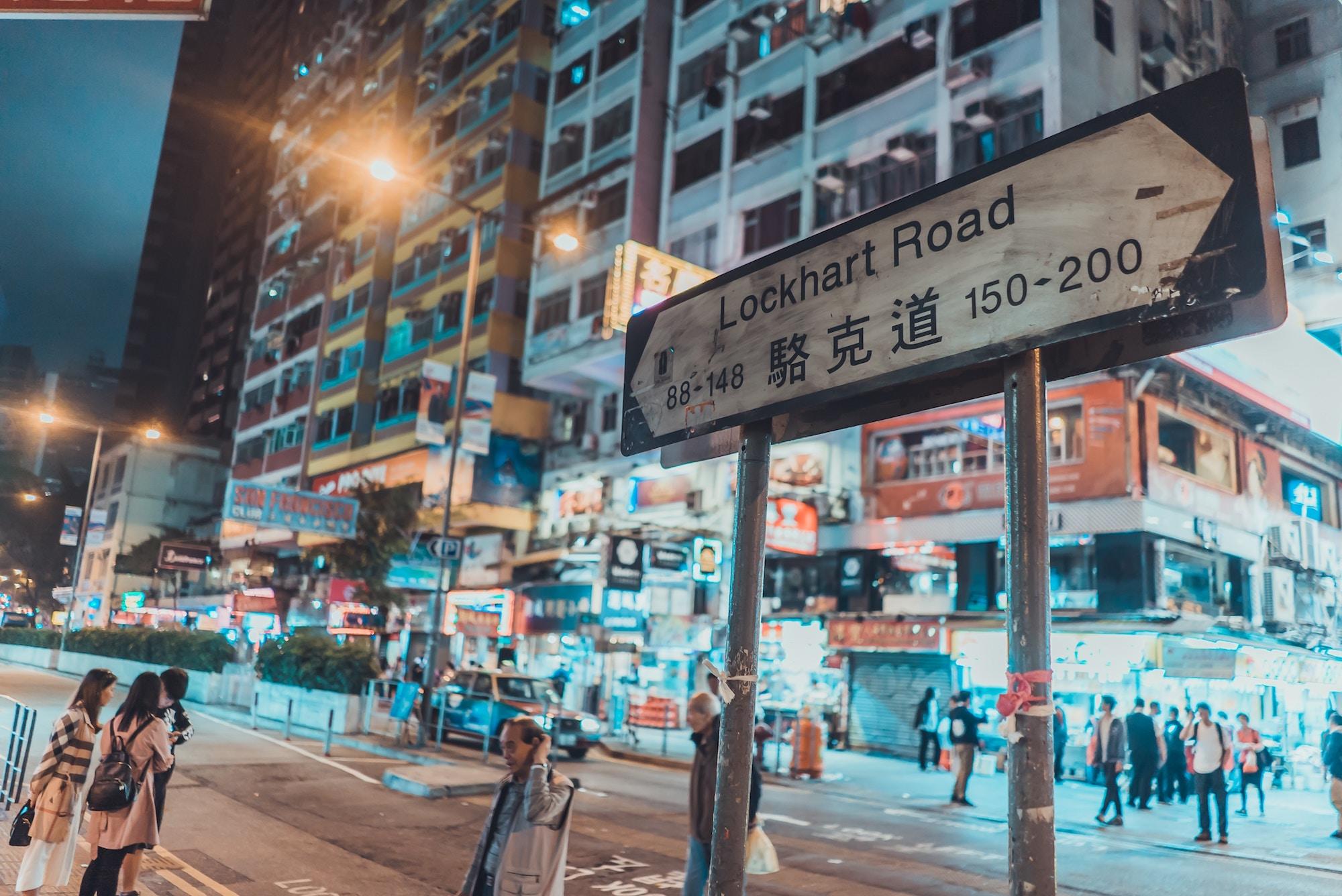 Міська навігація як ключовий елемент бренду міста