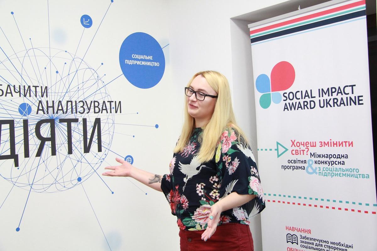 Як соціальному бізнесу стати почутим: 10 порад від Ірини Тітаренко
