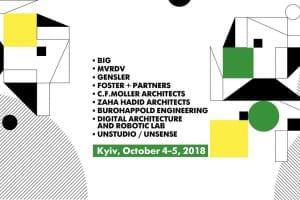 Куди податися за натхненням у жовтні — дайджест ТОП-15 подій
